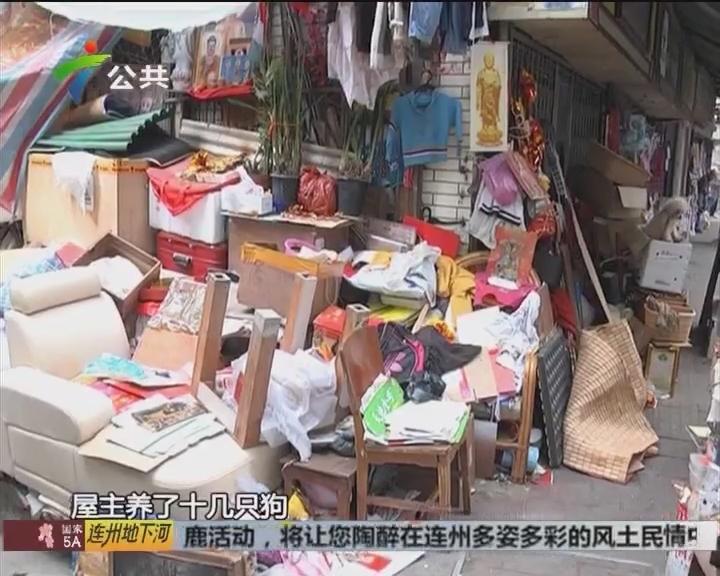 广州阿婆爱藏垃圾 三层高的楼像垃圾堆