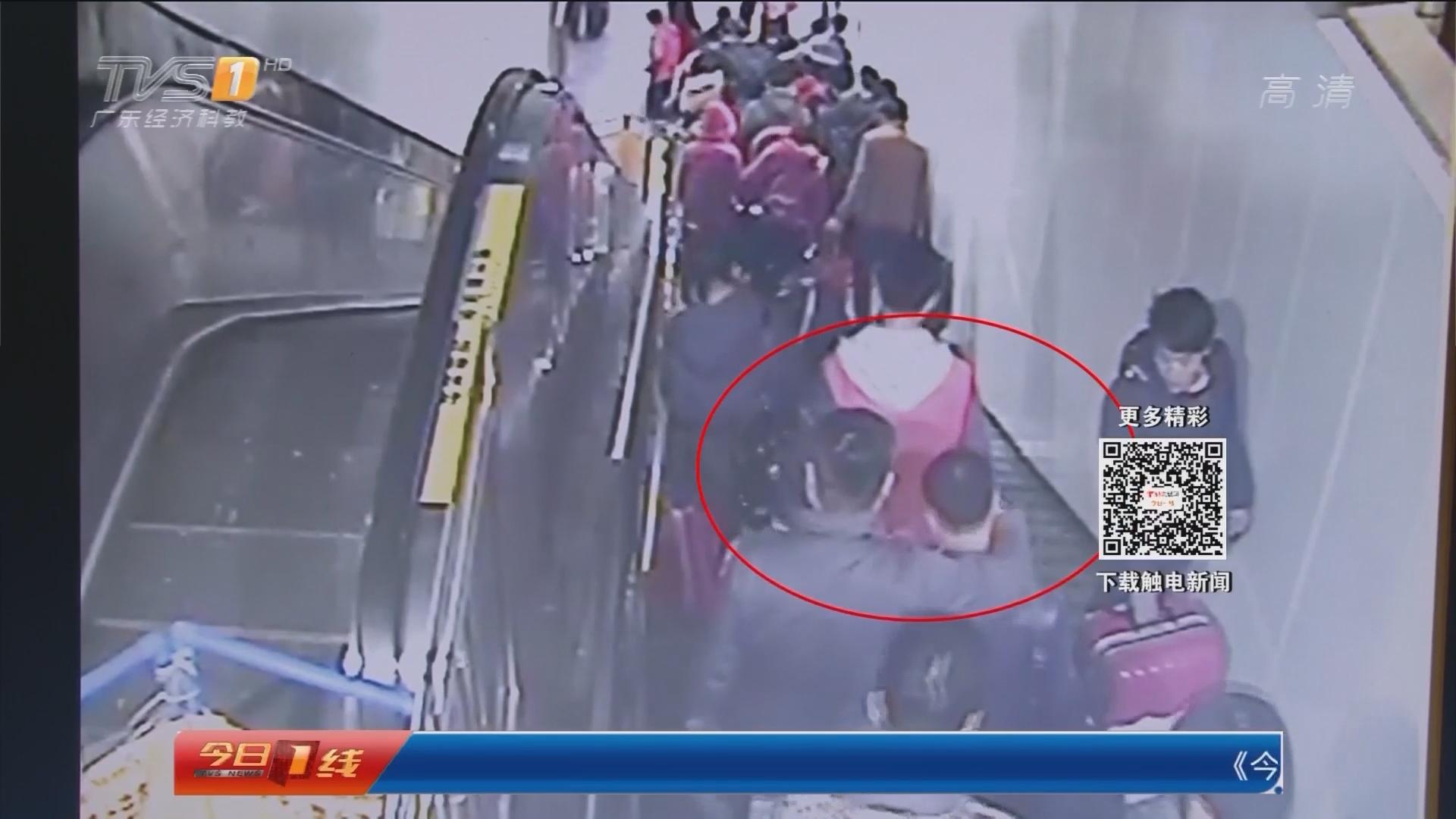 """广州火车东站:""""逃犯""""进站被抓? 一查是""""乌龙"""""""