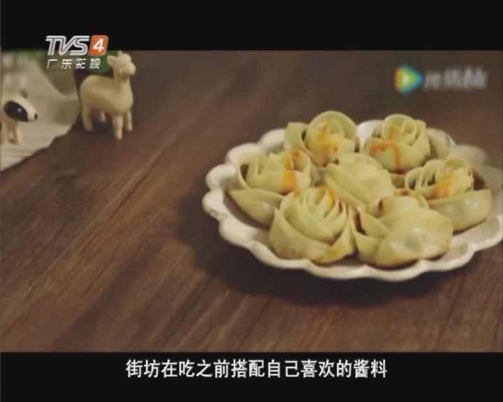 传统与时尚的结合:玫瑰饺子