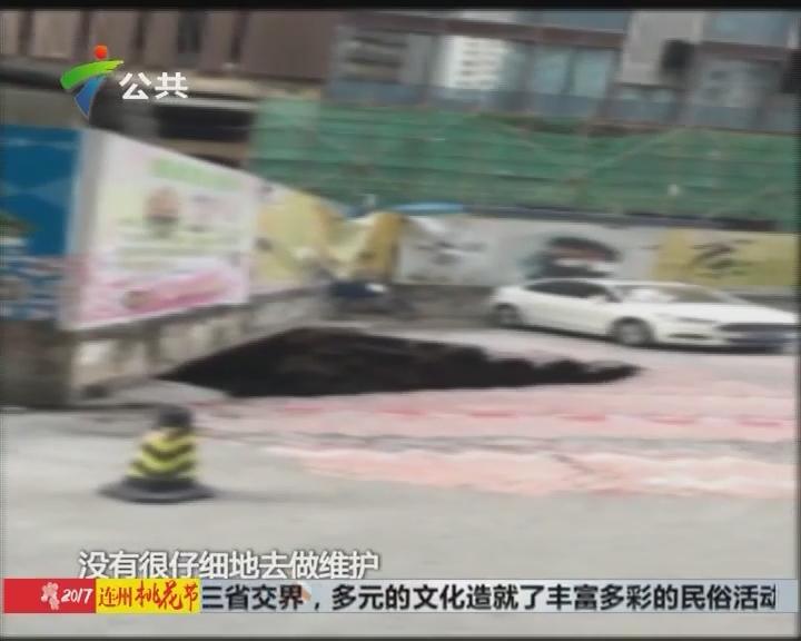 深圳:小区道路塌陷 已做紧急处置