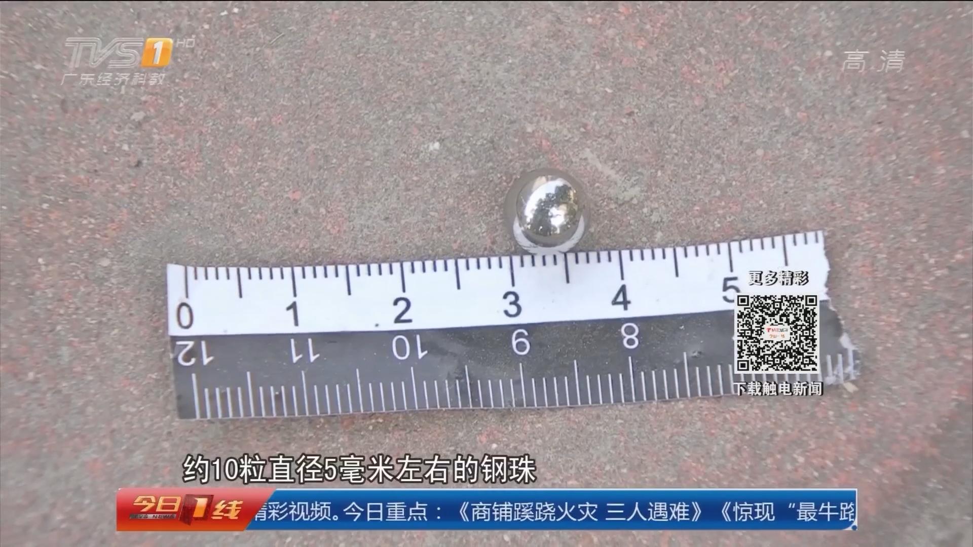 广州金沙洲:走路险遭袭 车窗被钢珠击穿