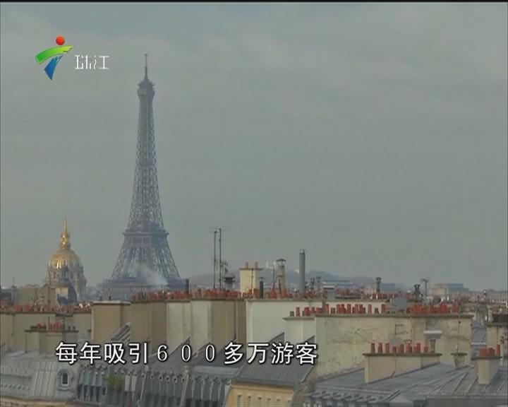 法国埃菲尔铁塔周围将建起防弹玻璃墙