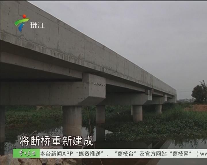 吴川:桥梁被吹垮 政府承诺尽快修复