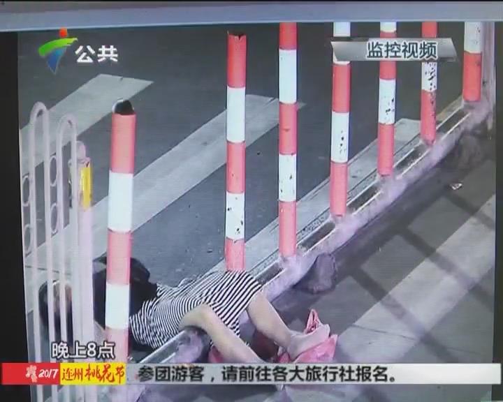 女子倒在路中央失去意识 民警及时营救