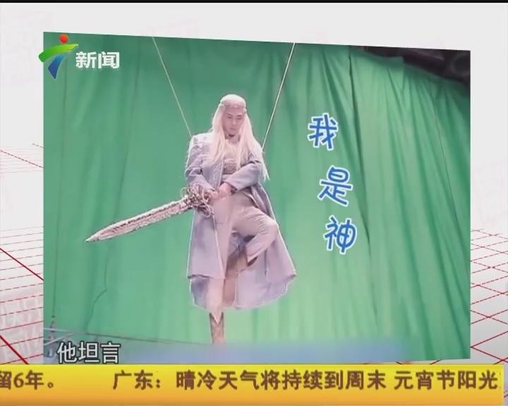 导演揭露影视圈 替身猖狂内幕