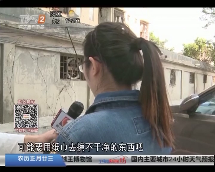 """深圳:""""顺风车""""司机 吓坏女乘客"""