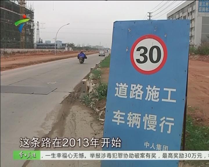中山民众:路段施工拖3年 市民骑车跌落坑