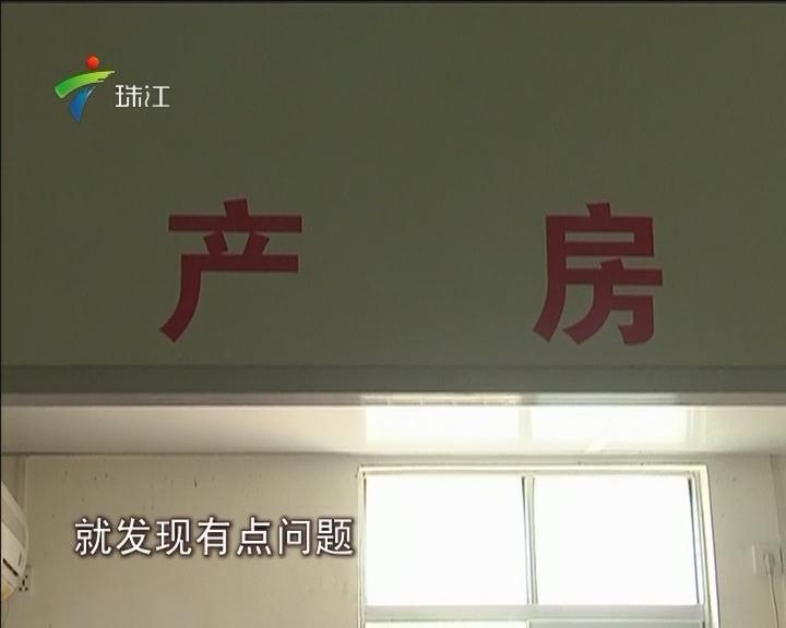 遂溪:孕妇卫生院分娩死亡 卫计部门介入调查
