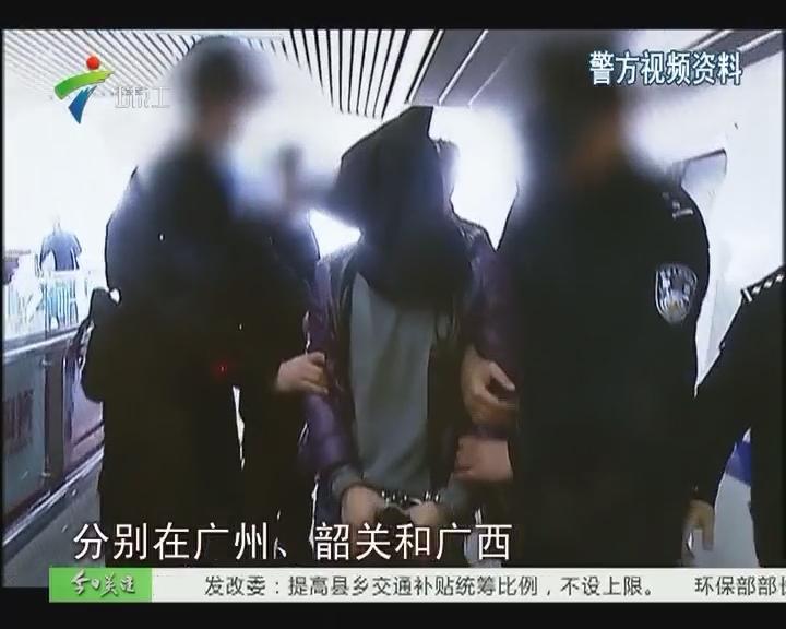 粤桂警方联合侦破特大跨省武装贩毒案