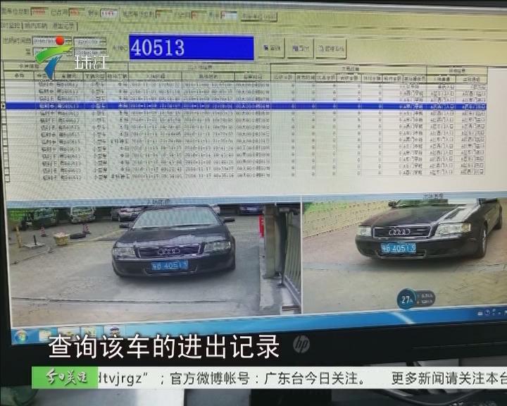 深圳:外企高管被跟踪偷拍 车内还有跟踪器
