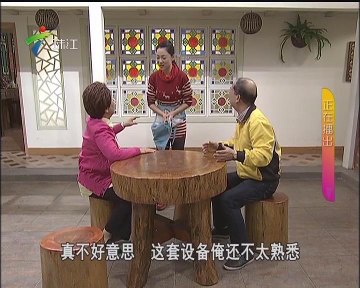"""新晋""""大厨""""(上)"""