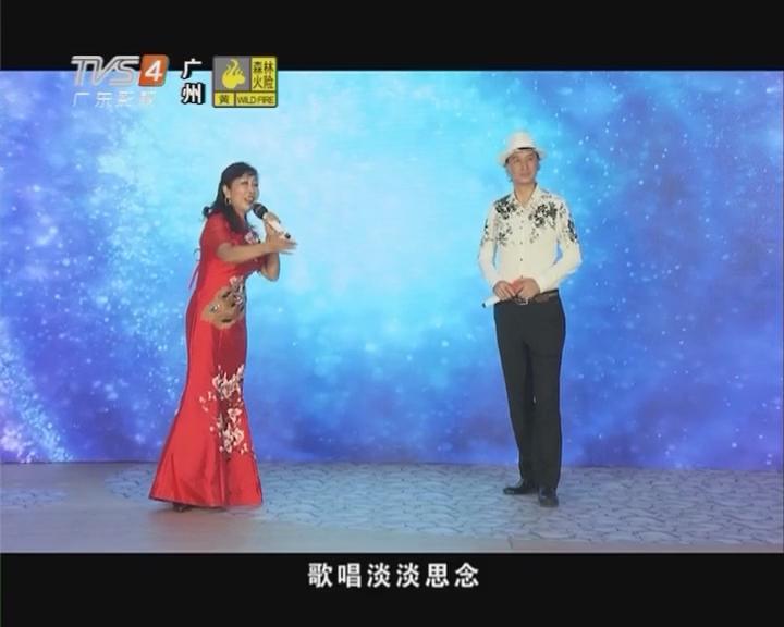 李颖宜 杜健尤 《月光下的诉说》