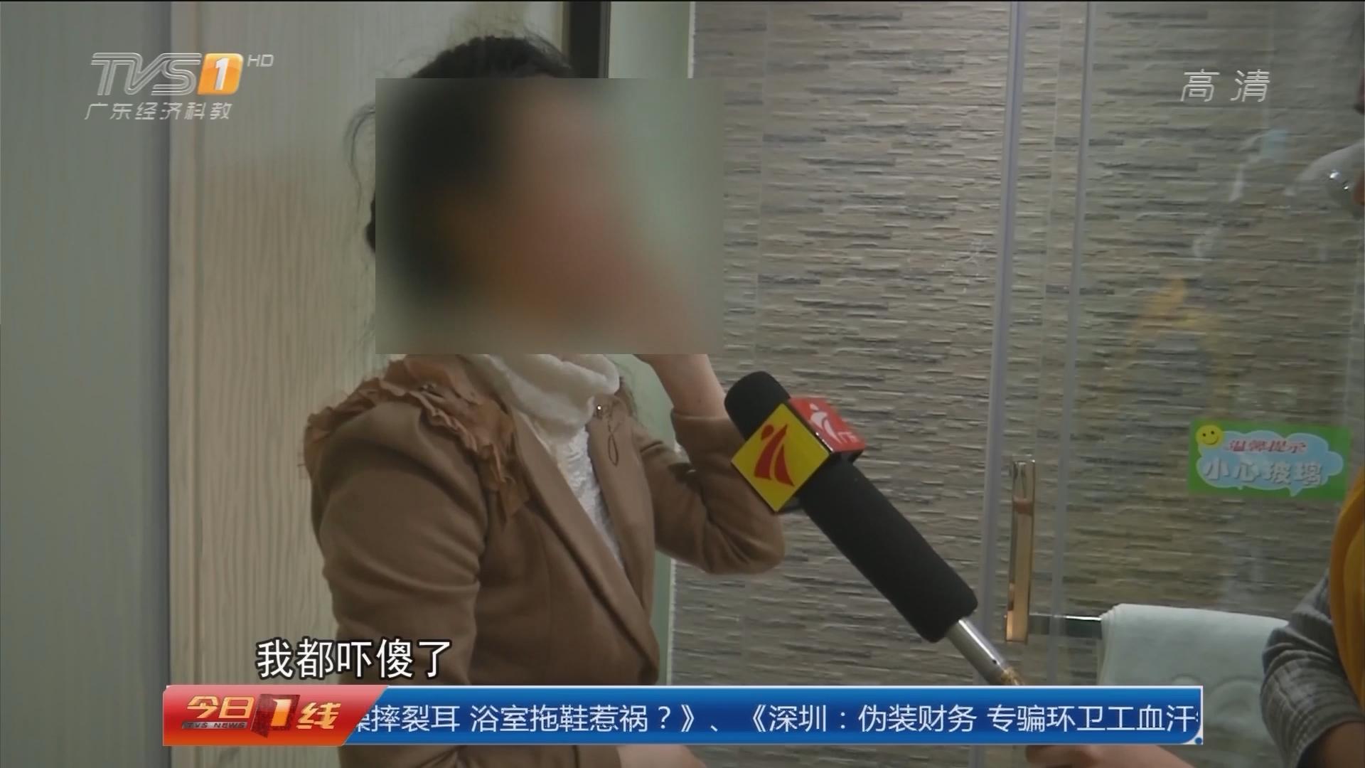 深圳大梅沙:旅客洗澡摔裂耳 浴室拖鞋惹祸?