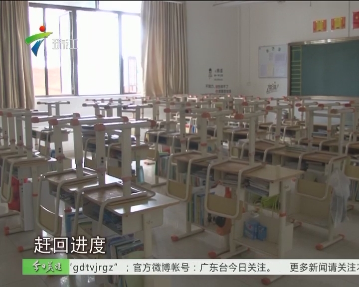 黄埔:有学生感染诺如病毒 一中学停课7天!