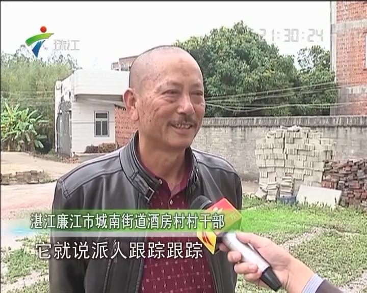 廉江:多个村庄手机信号异常 村民生活受影响