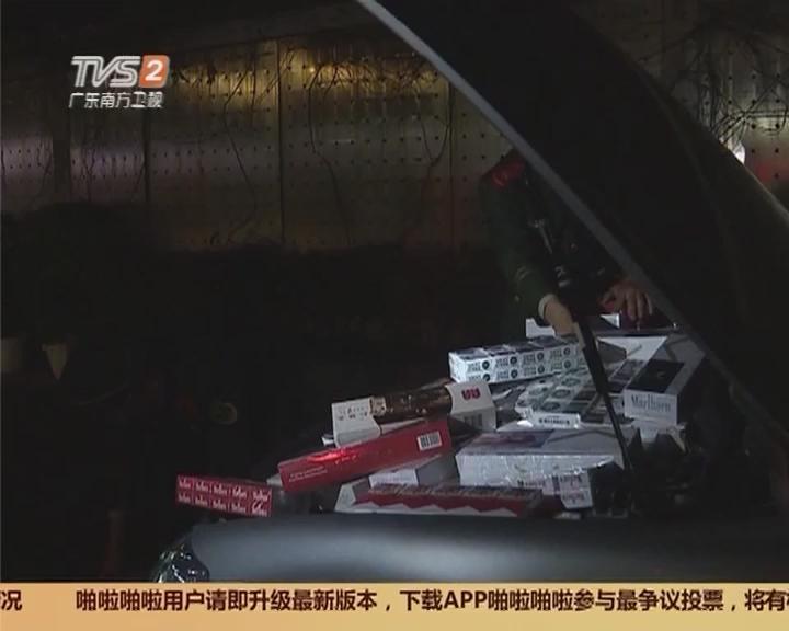 深圳:轿车引擎暗藏猫腻 司机闯关被抓
