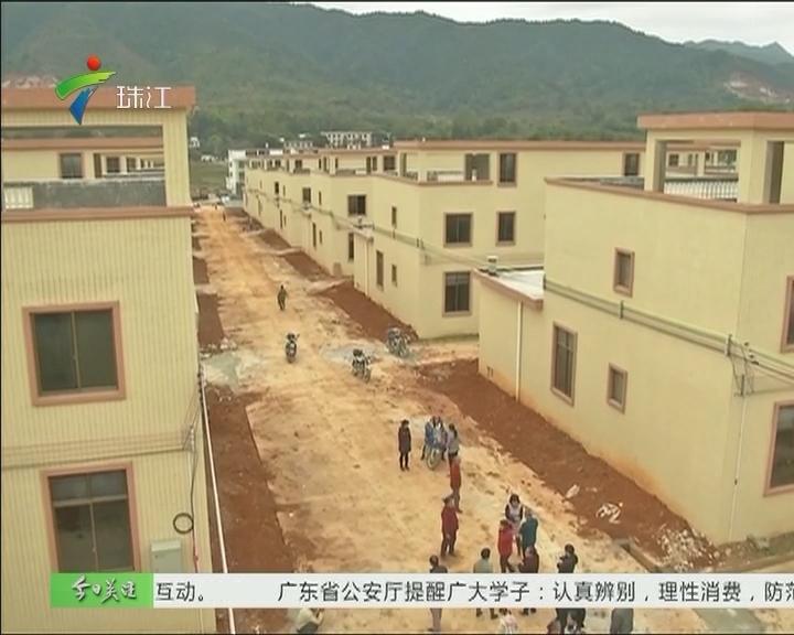 韶关南雄:过百户新农村安置房出现裂痕