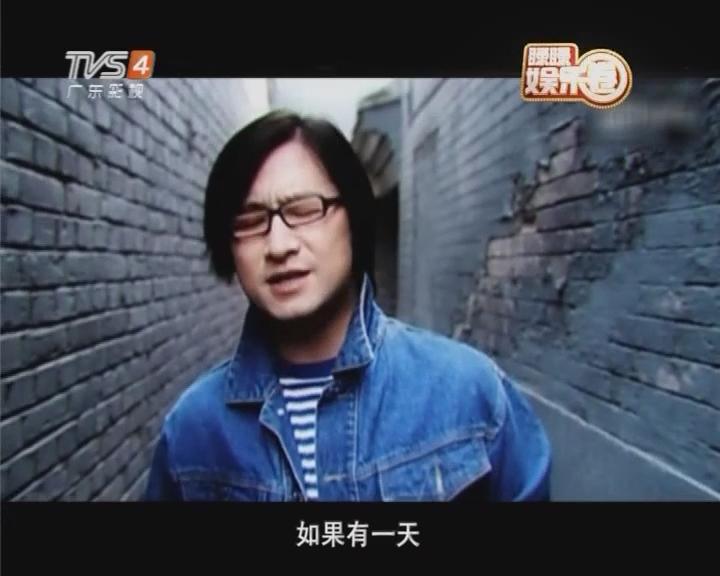 汪峰经典歌曲《春天里》MV