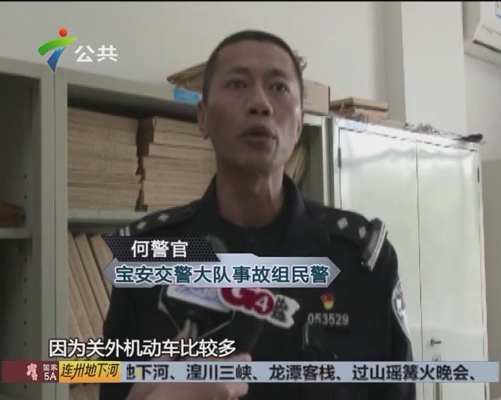 深圳:电动车逆向行驶 交警提醒勿贪方便
