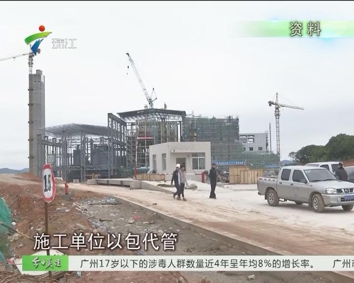 """广州""""3·25""""坍塌事故14名责任人被控制"""