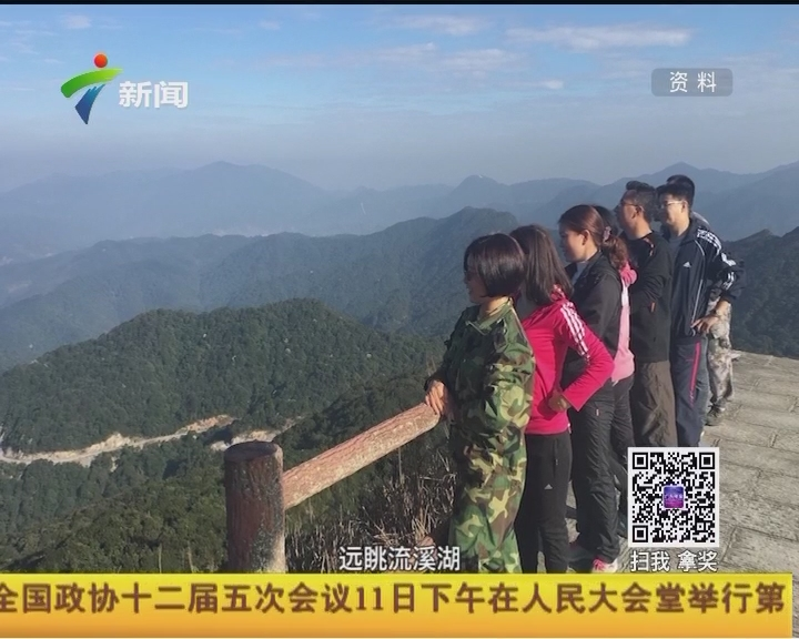 广州:流溪河健身步道正式开放