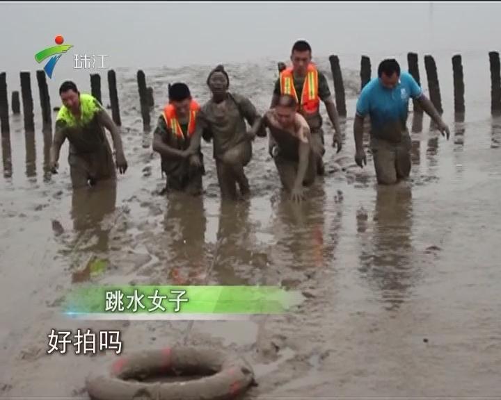 """深圳:醉酒女子跳海轻生 与消防上演""""泥浆大战"""""""