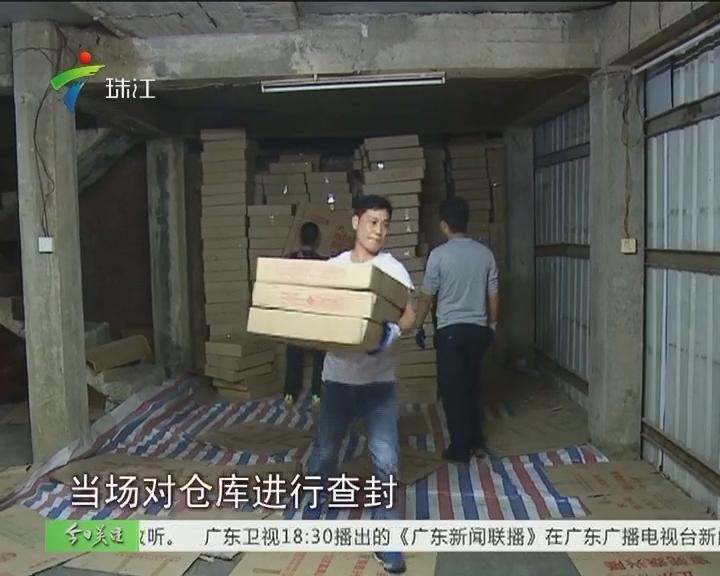 中山:烂尾楼暗藏2000箱烟花爆竹被查封