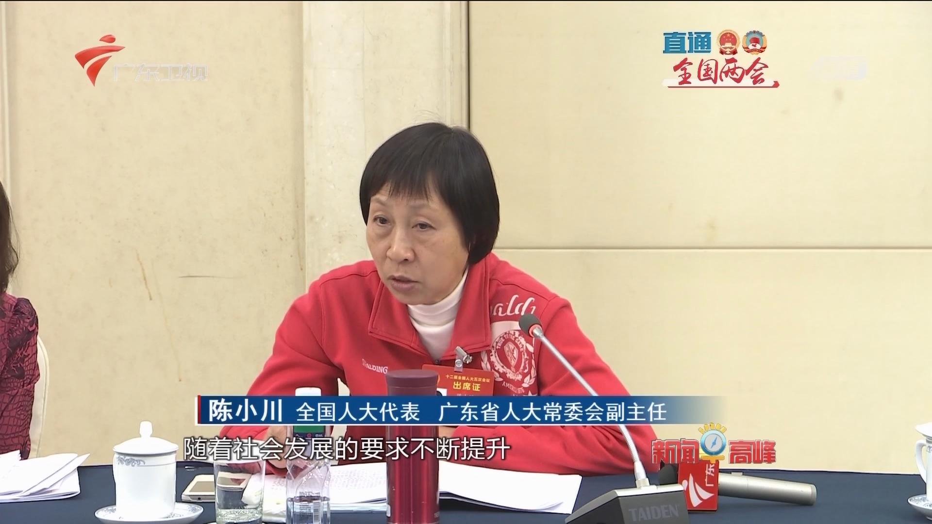 """广东团代表分组审议""""两高""""报告"""