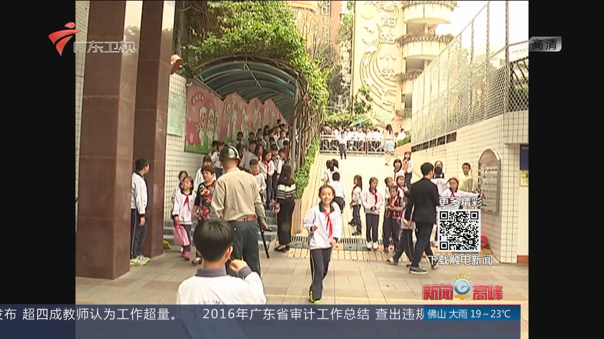 2017广东教育蓝皮书发布 超四成教师认为工作超量