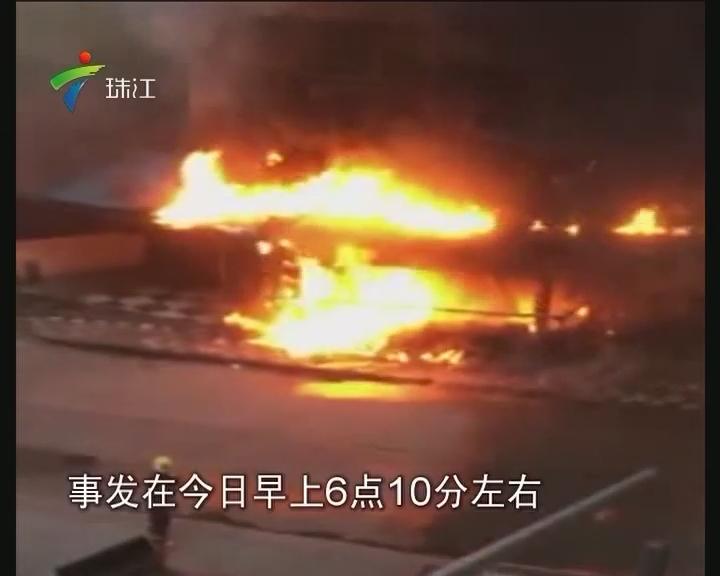 广州:早餐店煤气泄漏引发大火 一人被灼伤