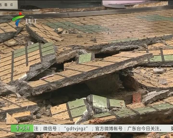广州:人行道突然爆裂 原来是化粪池沼气作怪