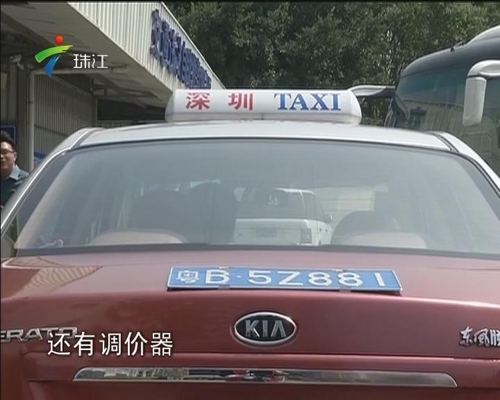 """深圳:司机开套牌的士 计价器还""""出猫"""""""