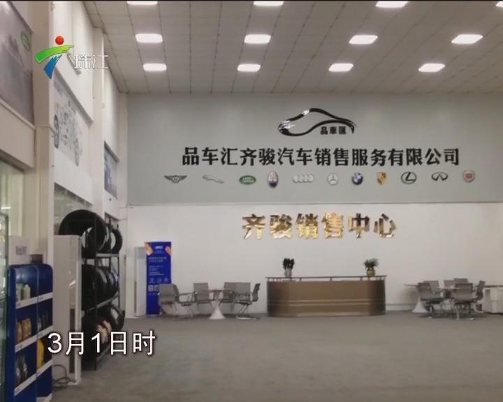 """""""315""""十大发布:进口新车竟为拼装?改装已成行业潜规则?"""
