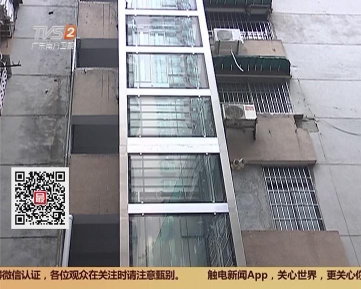 广州越秀南路:广州首台微型电梯日前投入使用
