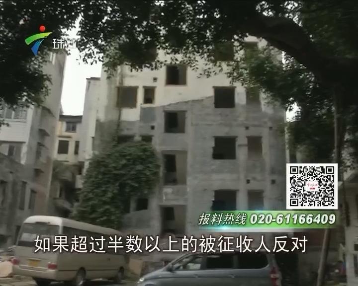 """广州征地补偿 """"新办法"""" 奖励按时搬迁"""