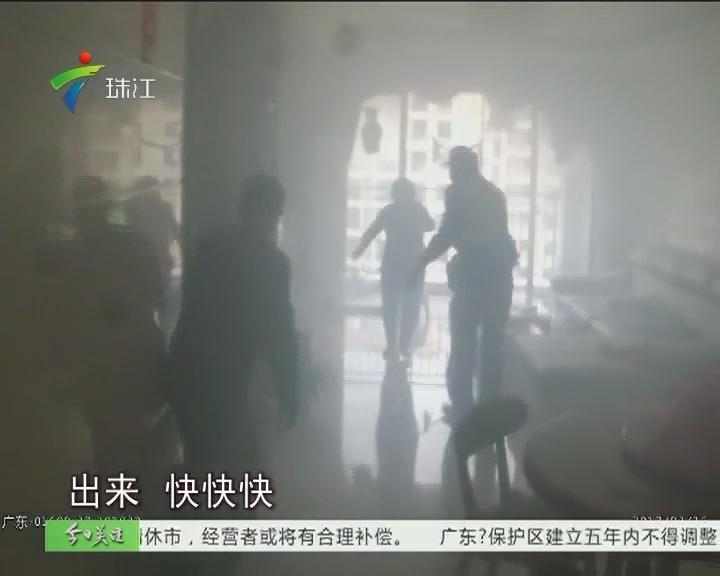 """顺德:闯浓烟跳天井 解救""""熊孩子"""""""