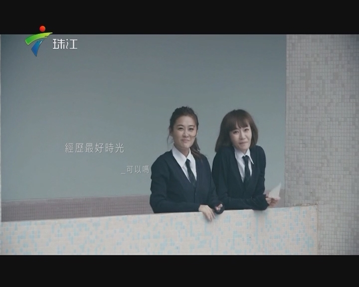 容祖儿《最好时光》MV