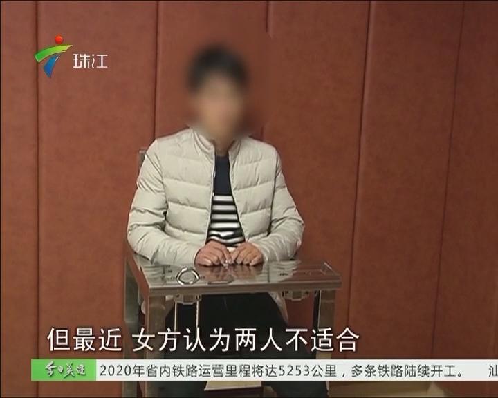 江门:分手动杀机 男子捅死女友被刑拘