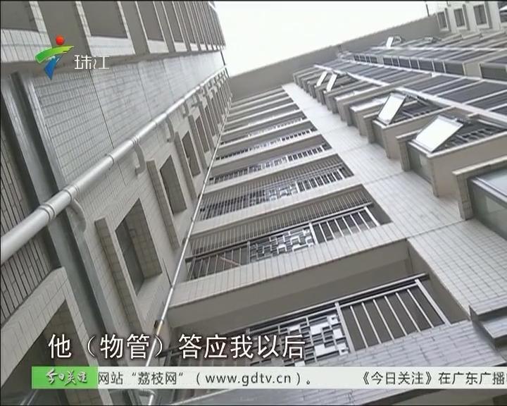 广州:经适房问题多多 住还是不住?