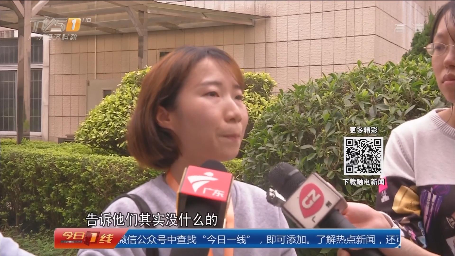 广州殡仪馆开放日:参观者社工近半 期待提升安老服务