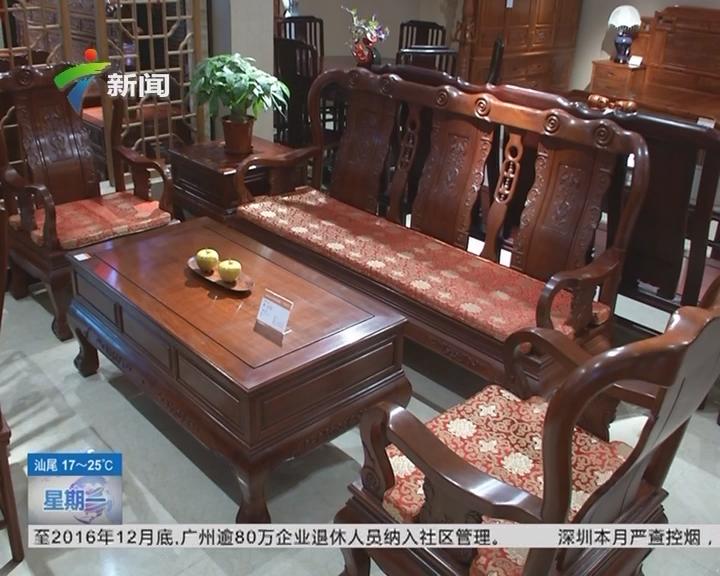 315消费提示 烟台:180万买红木家具