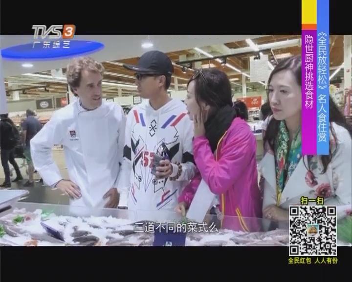 视频剧照截图壁纸720_576广电视频v视频图片