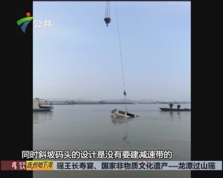 肇庆:众街坊齐心合力 落水人员顺利被救
