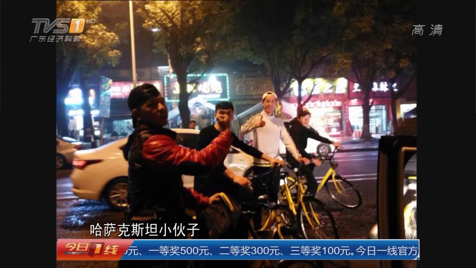"""系列专栏""""温度"""":广州 女司机发朋友圈 为两张馕饼找主人"""