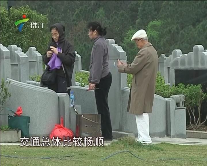 广州:部分市民错峰拜祭 郊区墓园现小高峰
