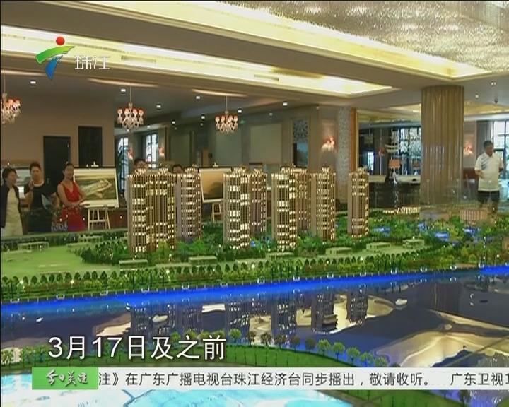 广州:限购加码后 楼市新政操作细则引关注