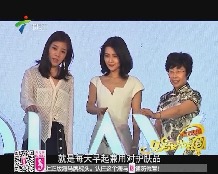 """女神高圆圆亮相广州揭开""""冻龄女神""""的秘密"""