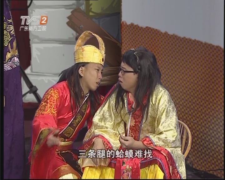 乌龙片场麻烦事(第七集)
