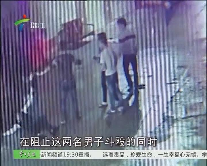 """广州:飞来横祸!男子凌晨无故遭""""醉猫""""围殴"""