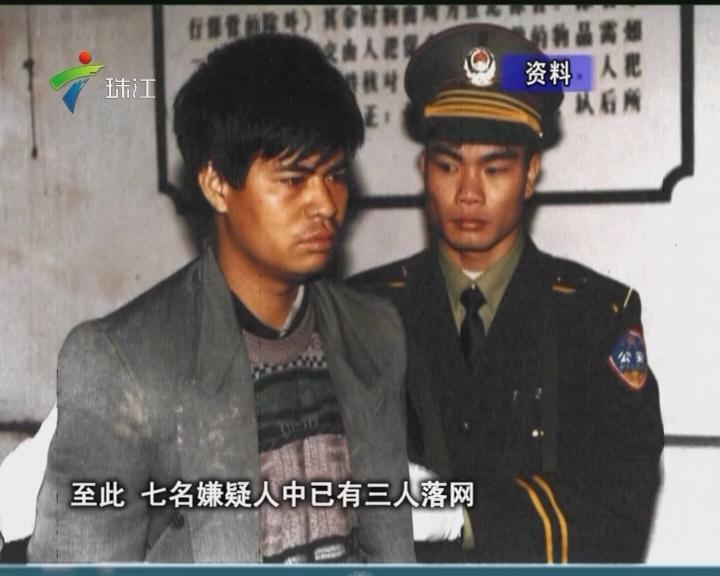 潜逃22年的重犯